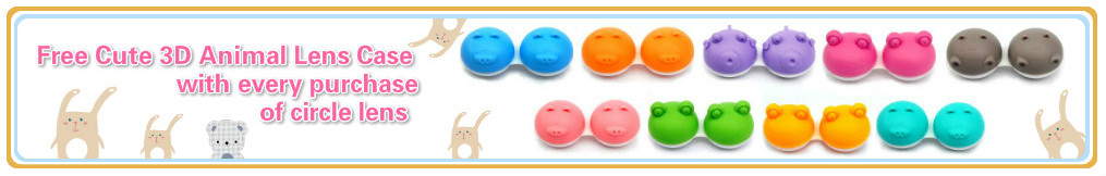 bunny-lens-case-.jpg