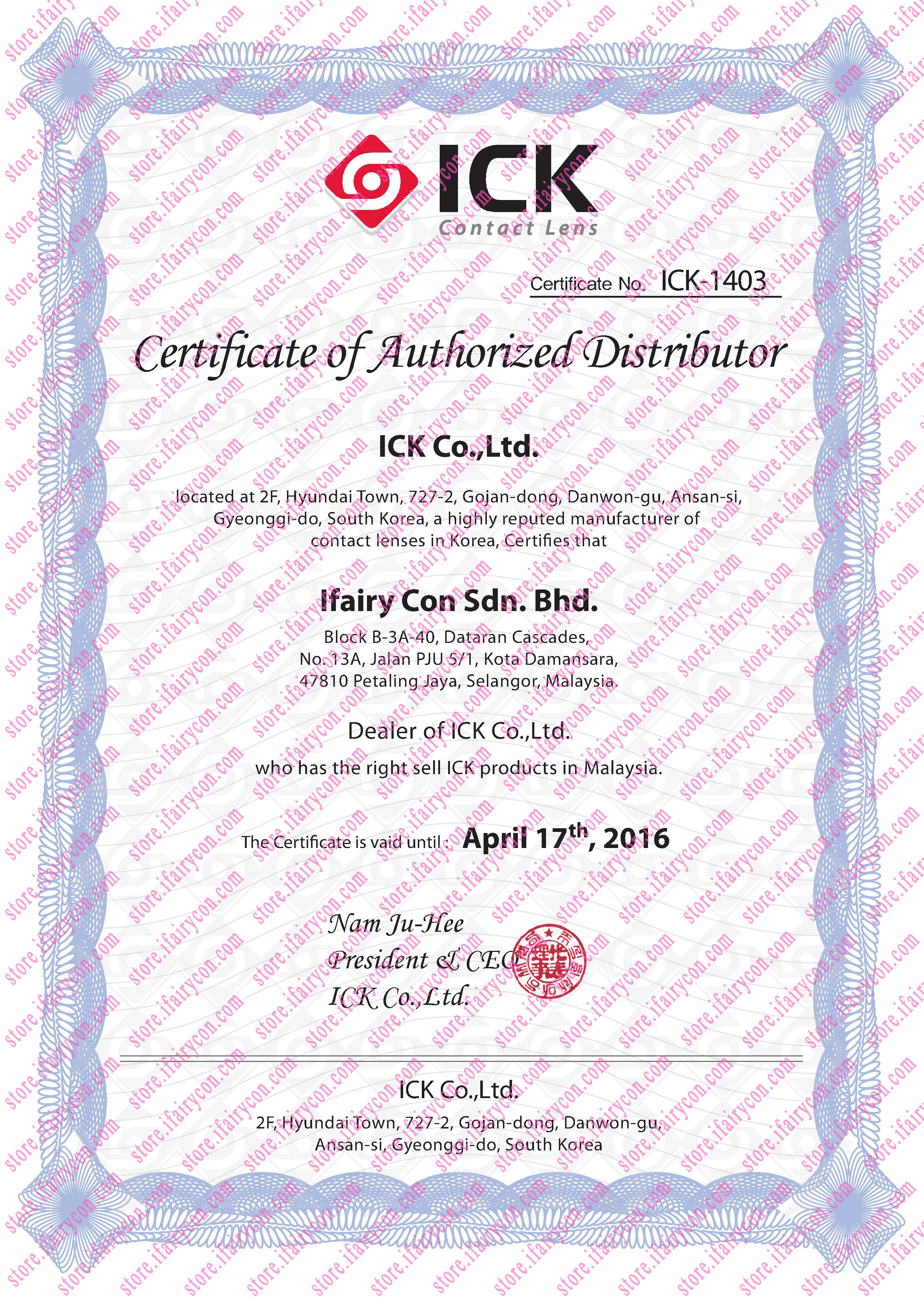 ick-certificate-done.png